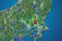 M4.9 occurred in South Ibaraki / Seismic intensity 4 observed