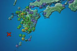 M7.0 hit South West of Kyushu