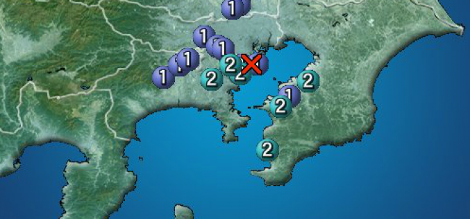 5 quakes occurred in Tokyo bay within only 1 hour