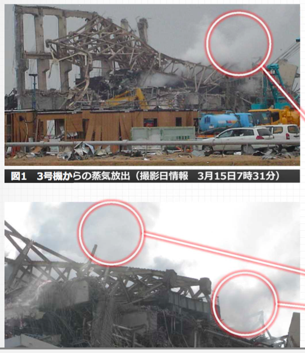 2 Photos Tepco admitted Reactor 2 and 3 directly released radioactive material to the air by 3:15:2011 : 100 Sv:h measured in vessel