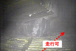 Tepco gave up the robot inspection of Reactor 1 this year