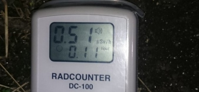 [Photo] Over 0.5 μSv/h detected from mud in Shibuya ward Tokyo