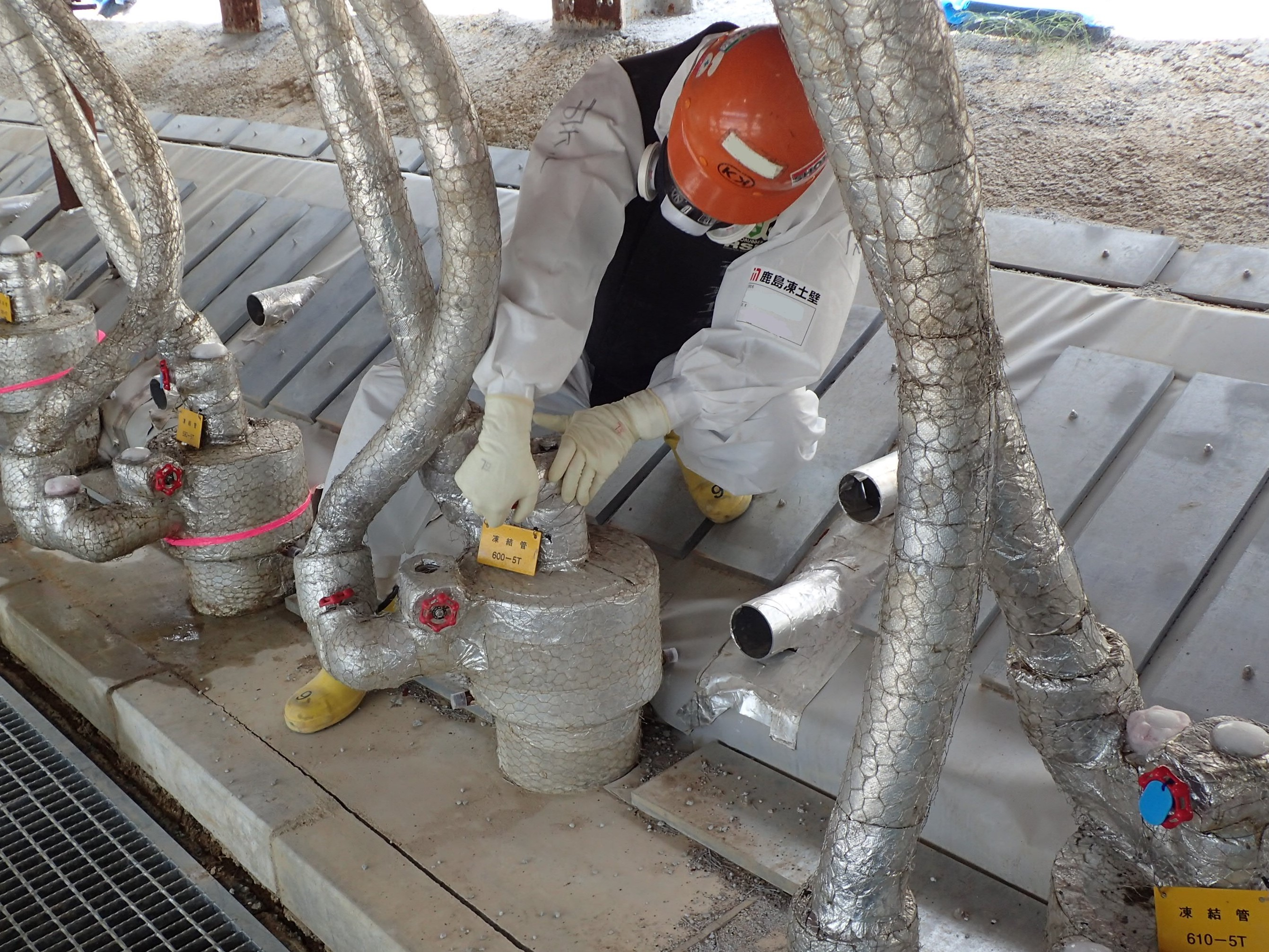Tepco to inject cement instead of frozen water wall for What happens to concrete if it freezes