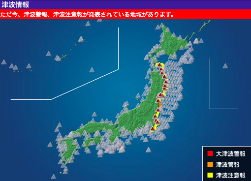 breaking-m7-3-fukushima-offshore-3m-of-tsunami-is-coming-fukushima-plant-status-unknown