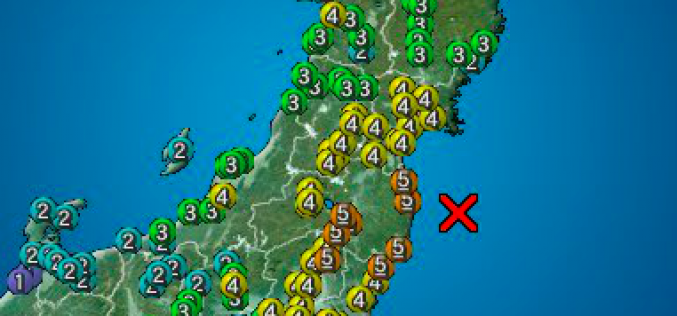 [Breaking] M7.3 Fukushima offshore / 3m of Tsunami is coming / Fukushima plant status unknown