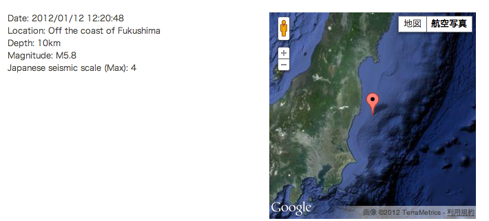 NHK reported Fukushima plants were safe before Tepco confirmed after an earthquake