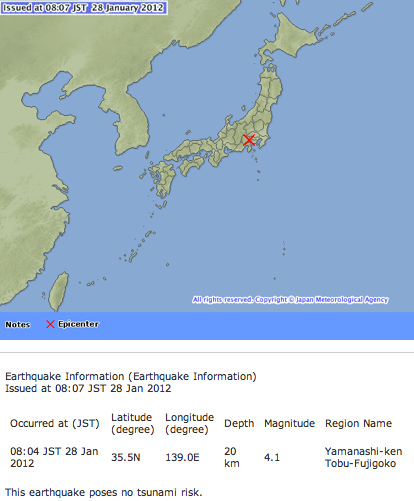 M5 class of earthquake hit Japan 4 times in 2 hours4