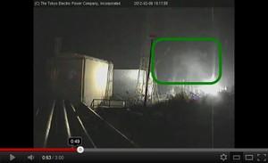 Steam from Fukushima plants4