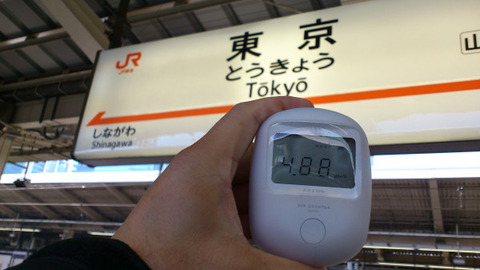 Tokyo station is contaminated as mandatory evacuating zone in Fukushima2