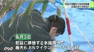 7μSv/h in Yokohama may be from air conditioner filter2