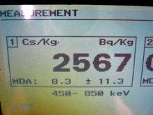 2567 Bq/kg from soil in Kashiwa 4