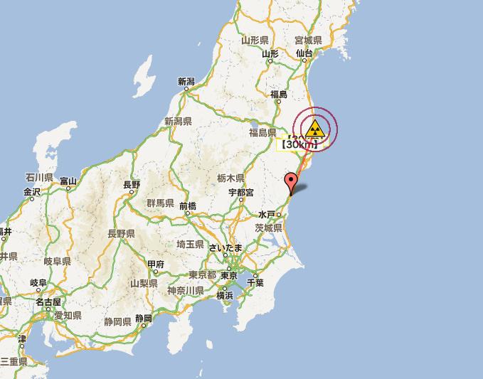 Black substance in Hitachi city Ibaraki