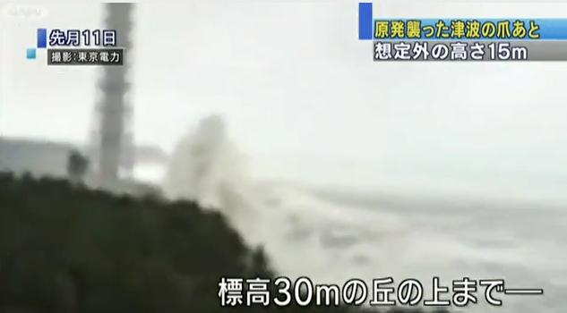 Reactor4 still remains frail for Tsunami7