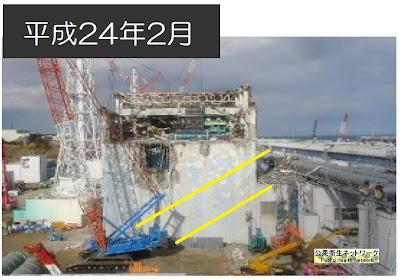 Crack on reactor 4 building2