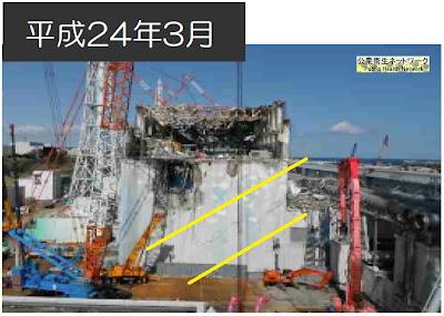 Crack on reactor 4 building3
