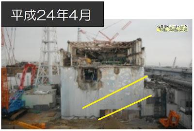 Crack on reactor 4 building4