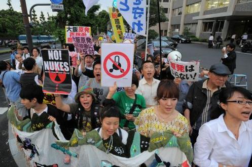 [Hydrangea revolution] 45,000 joined demonstration against the restart of Ohi nuclear plant 16