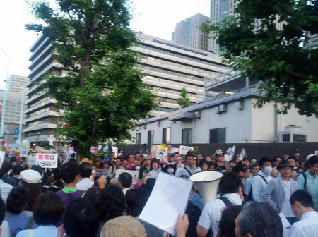 [Photos] Historical demonstration occupied official residence29