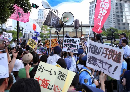 [Photos] Demonstration of 200,000 people occupied official residence74