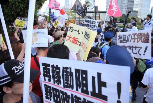 [Photos] Demonstration of 200,000 people occupied official residence73