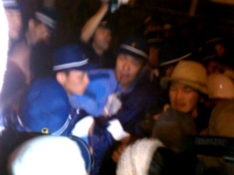 [Live] Citizens protesting against restart of Ohi nuclear plant all night - Limitless energy