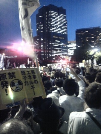 [Photos] Historical demonstration occupied official residence16