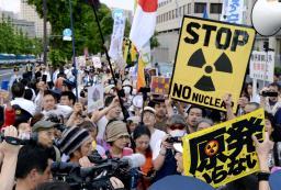 [Hydrangea revolution] 45,000 joined demonstration against the restart of Ohi nuclear plant 23