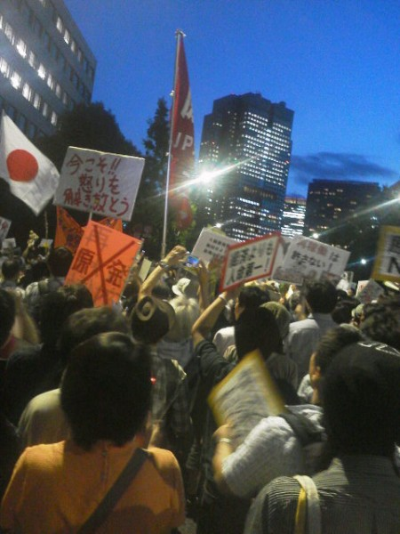 [Photos] Demonstration of 200,000 people occupied official residence 61