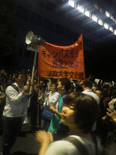 [Photos] Demonstration of 200,000 people occupied official residence 60