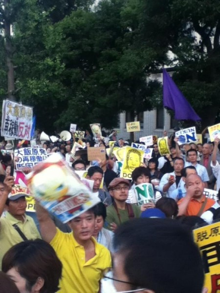 [Photos] Historical demonstration occupied official residence45