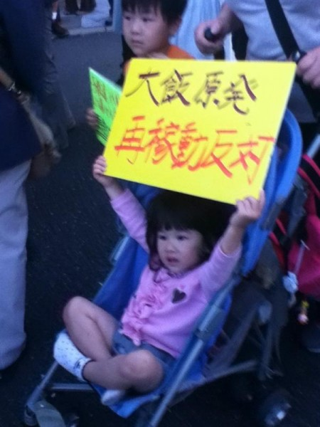 [Photos] Historical demonstration occupied official residence43