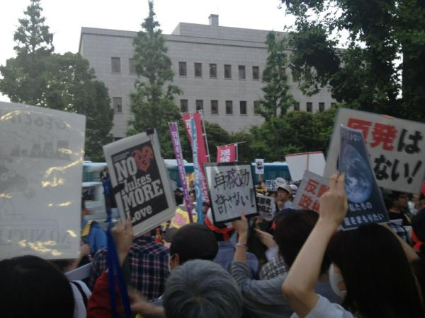 [Photos] Historical demonstration occupied official residence25