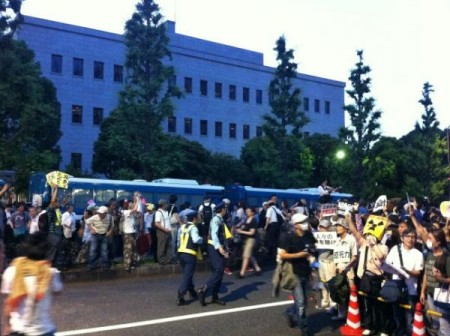 [Photos] Historical demonstration occupied official residence28