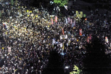 [Photos] Historical demonstration occupied official residence