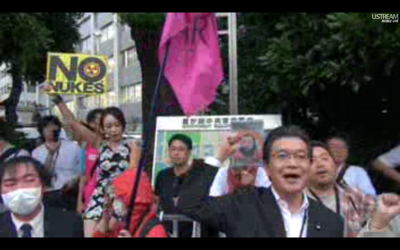 [Live] Massive protest started 2