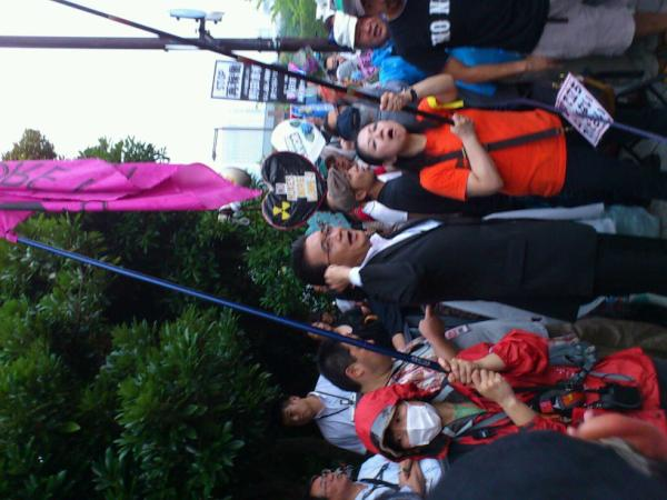 [Live] Massive protest started 9