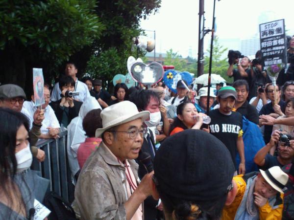 [Live] Massive protest started 7