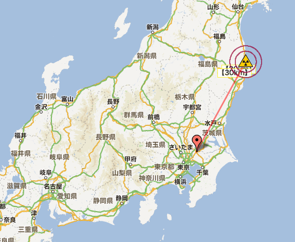 192.5 Bq/Kg of cesium from citron in Kashiwa city Chiba 2
