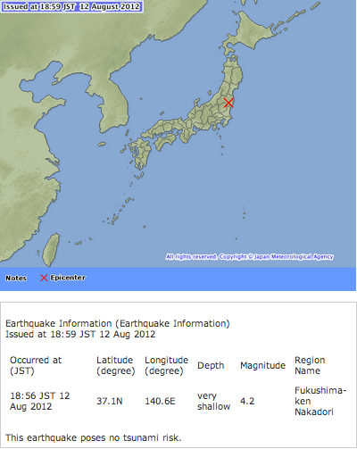 [Earthquake] Scale 5 only in Fukushima2
