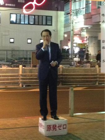 Nobody listens to the speech of JP Ex-PM Kan