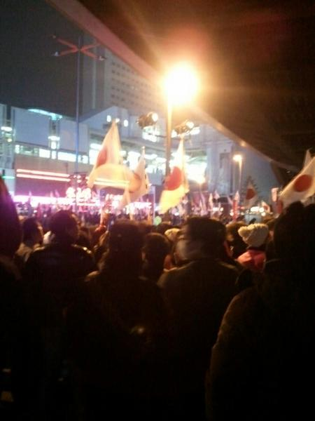 2 [The night before fascism arise] Crowd gathered for Abe's speech of LDP,