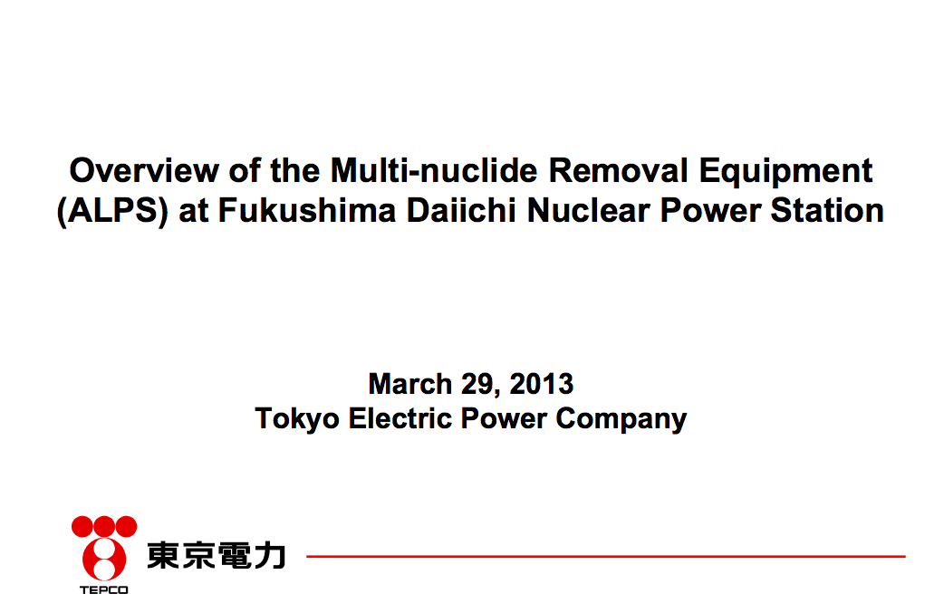 Tepco to start the hot test of ALPS, the multiple nuclide purification system on 3/30/2013