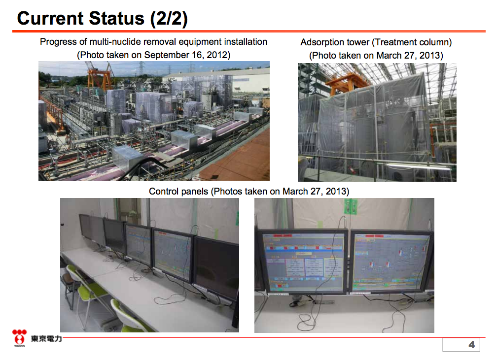 5 Tepco to start the hot test of ALPS, the multiple nuclide purification system on 3/30/2013