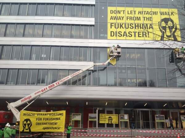 "[Express] Greenpeace ""Don't let HITACHI walk away from Fukushima disaster"""