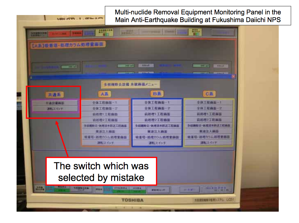 """2 Multi-nuclide removal equipment suspended because """"Touch pen was too big to operate"""""""
