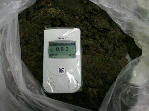 [Express] 15,000 Bq/Kg from the dust of vacuum cleaner in Tokyo, 230km from Fukushima plant