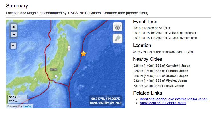 Japan Meteorological Agency skipped reporting M4.1 off the coast of Sanriku at 17:03 of 5/16/2013