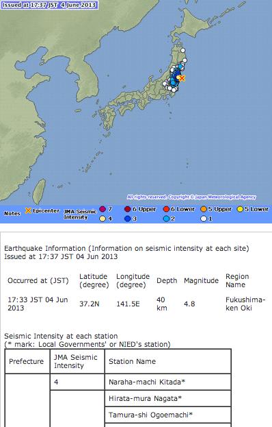 M4.8 hit Fukushima offshore, max seismic scale 4, no tsunami alert