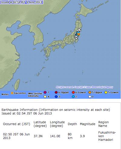 M3.9 hit Fukushima Hamadori area, where Fukushima nuclear plant is located