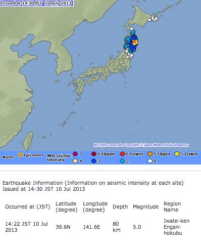 M5.0 hit coastal area of Iwate